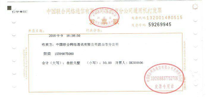AsA Security China Leak