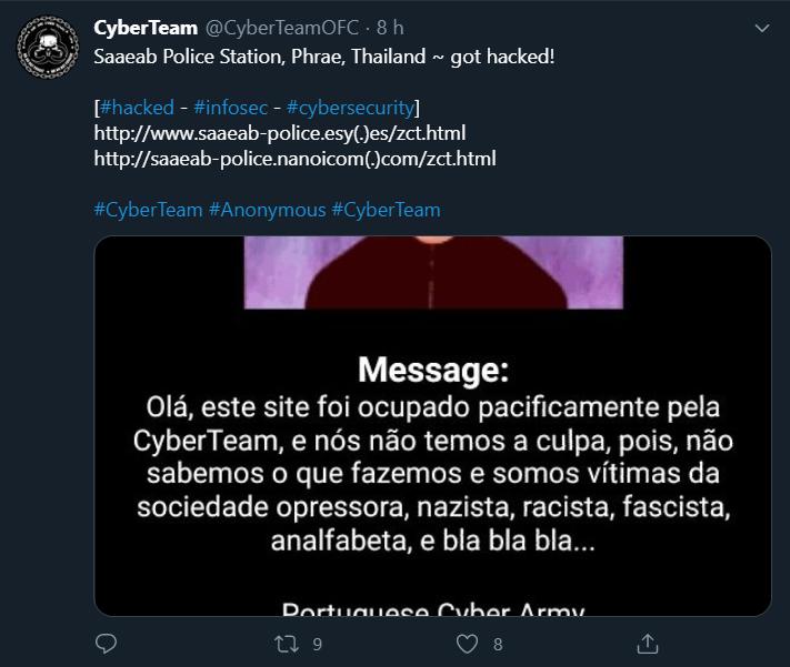 CyberTeam